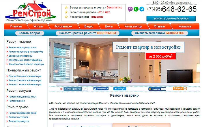 Студия создания сайтов москва цены язык html создания сайта